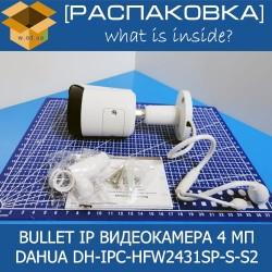Dahua DH-IPC-HFW2431SP-S-S2