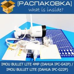 IMOU Bullet Lite 4MP (Dahua IPC-G42P) / Bullet Lite (Dahua IPC-G22P)