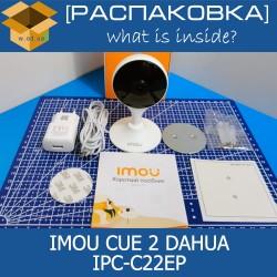 [Распаковка] Wi-Fi IP-видеокамера IMOU Cue 2 (Dahua IPC-C22EP)