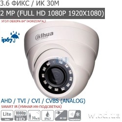 Видеокамера HDCVI купольная 2 Мп Dahua DH-HAC-HDW1200MP (3.6 мм, Full HD 1080P)