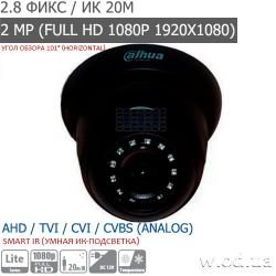 Видеокамера HDCVI купольная 2 Мп Dahua DH-HAC-HDW1200RP-BE (2.8 мм, Full HD 1080P)