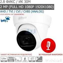 Видеокамера HDCVI купольная 2 Мп Dahua DH-HAC-HDW1200TLP-A cо встроенным микрофоном (2.8 мм)