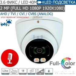 Видеокамера HDCVI купольная 2 Мп Dahua DH-HAC-HDW1239TP-A-LED (3.6 мм, Full HD 1080P)