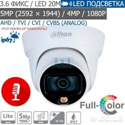 Видеокамера HDCVI купольная Eyeball 5 Мп Dahua DH-HAC-HDW1509TLP-A-LED (3.6 мм, Full-color)