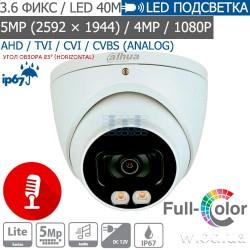 Видеокамера HDCVI купольная Eyeball 5 Мп Dahua DH-HAC-HDW1509TP-A-LED (3.6 мм, Full-color)