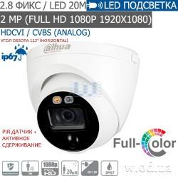 Видеокамера HDCVI купольная 2 Мп Dahua DH-HAC-ME1200EP-LED c PIR датчиком и отпугиванием (2.8 мм)