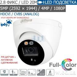 Видеокамера HDCVI купольная 5 Мп Dahua DH-HAC-ME1500EP-LED c PIR датчиком и отпугиванием (2.8 мм)