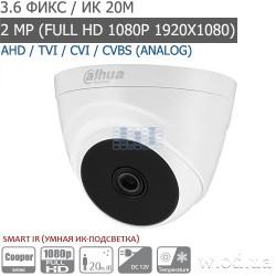 Видеокамера HDCVI IR Eyeball купольная 2 Мп Dahua DH-HAC-T1A21 (3.6 мм, Full HD 1080P)
