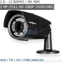 Видеокамера гибридная уличная Green Vision GV-049-GHD-G-COA20-40 gray 1080P (Full HD)