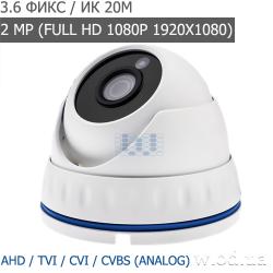 Видеокамера гибридная купольная Green Vision GV-065-GHD-G-DOS20-20 1080p (LP5000)