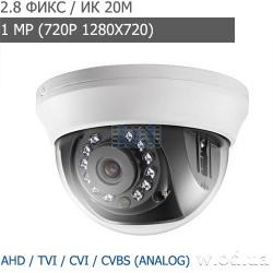 Видеокамера Turbo HD купольная Hikvision DS-2CE56C0T-IRMMF (2.8 мм, HD 720P)