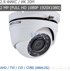 Видеокамера Turbo HD купольная Hikvision DS-2CE56D0T-IRMF (2.8 мм, Full HD 1080P)