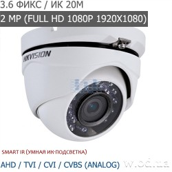 Видеокамера Turbo HD купольная Hikvision DS-2CE56D0T-IRMF (3.6 мм, Full HD 1080P)