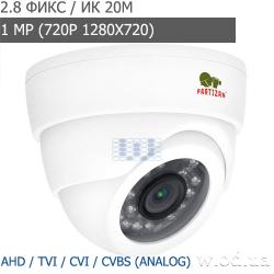 Видеокамера AHD купольная Partizan 1.0MP CDM-223S-IR HD 3.4 (HD 720P)
