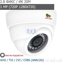 Видеокамера AHD купольная Partizan 1.0MP CDM-223S-IR HD 3.6 (HD 720P)
