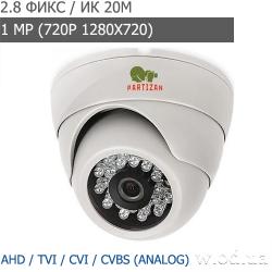 Видеокамера AHD купольная Partizan 1.0MP CDM-223S-IR Metal HD 4.2 (HD 720P)