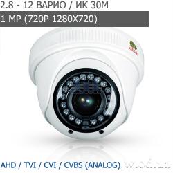 Видеокамера AHD купольная варифокальная Partizan 1.0MP CDM-VF33H-IR HD 4.3 (HD 720P)