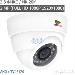 Видеокамера AHD купольная Partizan 2.0MP CDM-333H-IR FullHD 3.5