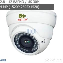 Видеокамера AHD купольная варифокальная Partizan 4.0MP CDM-VF37H-IR SuperHD 4.2