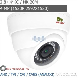 Видеокамера AHD купольная Partizan 4.0MP CDM-233H-IR SuperHD Metal (4 Мп, 2592x1520)