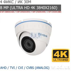 Видеокамера AHD купольная Tecsar AHDD-30F8M (Ultra HD 4K 3840х2160)