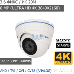 Видеокамера AHD купольная Tecsar AHDD-20F8ML-out (Ultra HD 4K 3840х2160)