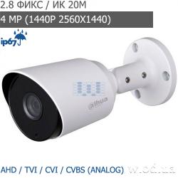 Видеокамера HDCVI уличная 4 Мп Dahua DH-HAC-HFW1400TP (2.8 мм, 1440P 2560х1440)