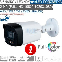 Видеокамера HDCVI уличная 2 Мп Dahua DH-HAC-HFW1239TLMP-A-LED (3.6 мм)