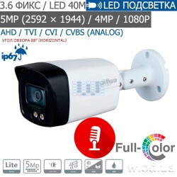 Видеокамера HDCVI уличная Bullet 5 Мп Dahua DH-HAC-HFW1509TLMP-A-LED (3.6 мм, Full-color)