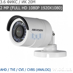 Видеокамера Turbo HD уличная Hikvision DS-2CE16D0T-IRF (3.6 мм, Full HD 1080P)