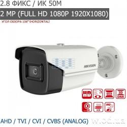 Видеокамера Turbo HD уличная Hikvision DS-2CE16D3T-IT3F (2.8 мм, Full HD 1080P)