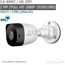 Видеокамера HDCVI Bullet уличная 2 Мп IMOU HAC-FA21P (3.6 мм, Full HD 1080P)