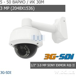 Видеокамера interVision 3G-SDI-3890WAI (3 MP)