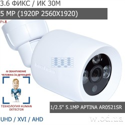 Видеокамера ULTRA HD уличная interVision AiSONIC-WX536STD
