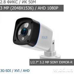 Видеокамера XVI / AHD уличная interVision XVI-378W (3 MP, 1080P)