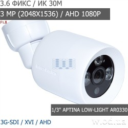 Видеокамера XVI / AHD уличная interVision XW-336STD