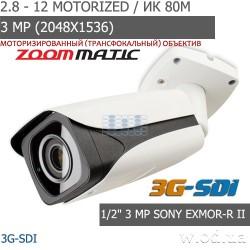 Видеокамера 3G-SDI interVision ZOOM-4X-WIDE (3 MP)