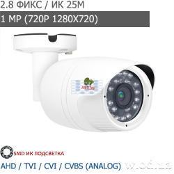 Видеокамера AHD уличная Partizan 1.0MP COD-331S HD 3.5 (HD 720P)