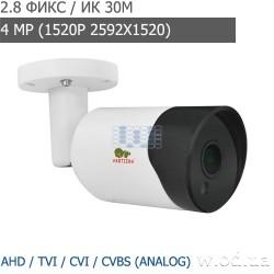 Видеокамера AHD уличная Partizan 4.0MP COD-631H SuperHD 1.0 (4 Мп, 2592x1520)