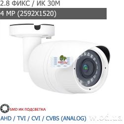 Видеокамера AHD уличная Partizan 4.0MP COD-454HM SuperHD 4.2