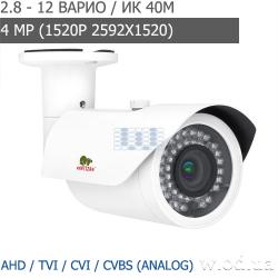 Видеокамера AHD уличная варифокальная Partizan 4.0MP COD-VF3CH SuperHD 4.2 (4 Мп)
