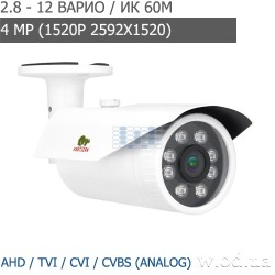 Видеокамера AHD уличная варифокальная Partizan 4.0MP COD-VF3SE SuperHD 1.0 (4 Мп)
