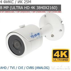 Видеокамера AHD уличная Tecsar AHDW-25F8M (Ultra HD 4K 3840х2160)