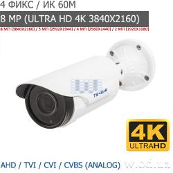 Видеокамера AHD уличная Tecsar AHDW-60F8M (Ultra HD 4K 3840х2160)