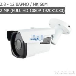 Видеокамера AHD уличная Tecsar AHDW-60V2M (Full HD 1080P)