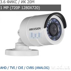 Видеокамера Turbo HD уличная Hikvision DS-2CE16C0T-IRF (3.6 мм, HD 720P)