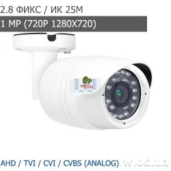 Видеокамера AHD уличная Partizan 1.0MP COD-331S HD 3.4 (HD 720P)