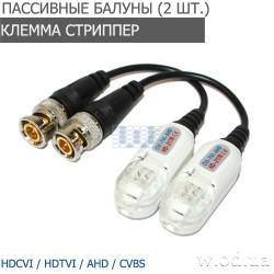Пассивные приемопередатчики по витой паре (видео балуны) CNS Balun HD-712R 1080P
