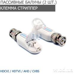 Пассивные приемопередатчики по витой паре (видео балуны) CNS Balun NVL-217B 1080P