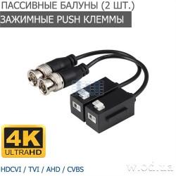 Пассивные приемопередатчики по витой паре (видео балуны) Dahua DH-PFM800-4K